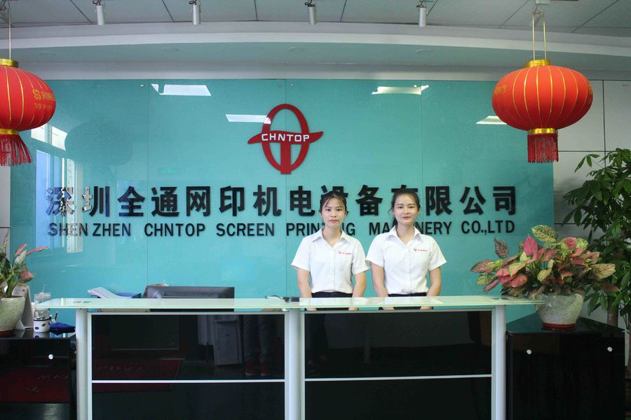 Shenzhen CHNTOP Screen Printing Machinery Co., Ltd